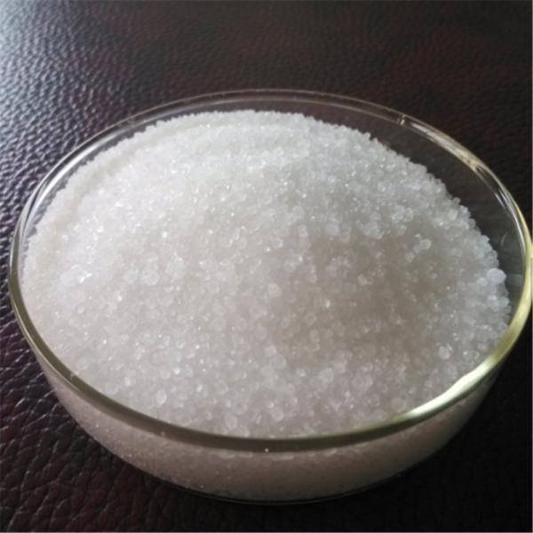 Best Price Compound Fertilizer Ammonium Sulphate N21% Min