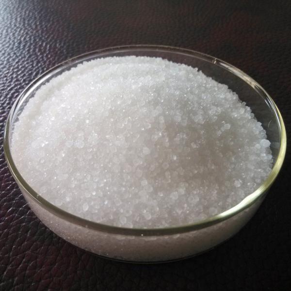 Where to Buy 99.5% Industrial Grade Granular Ammonium Chloride Price